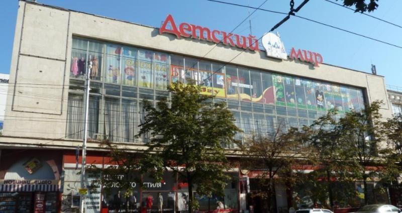 «Детский мир» в Севастополе не откроется до устранения нарушений