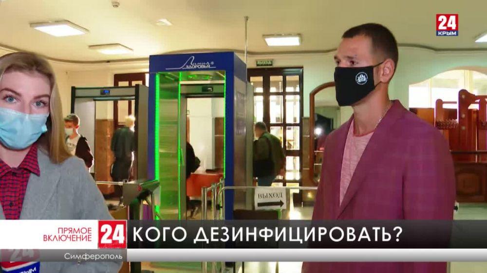 В Крымском федеральном университете установили современный дезинфицирующий комплекс