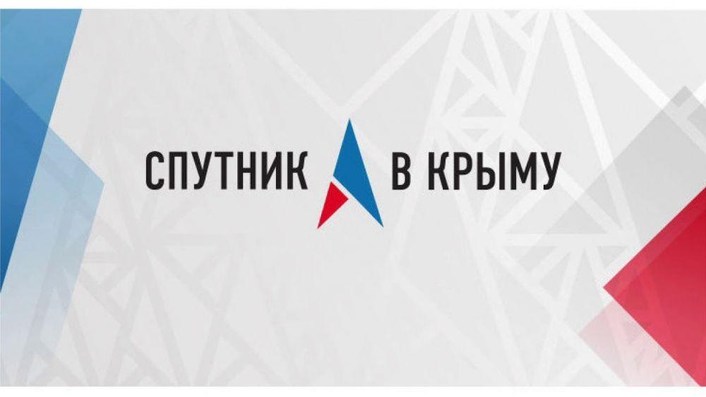 Анастасия Волкова в эфире радио «Спутник в Крыму»