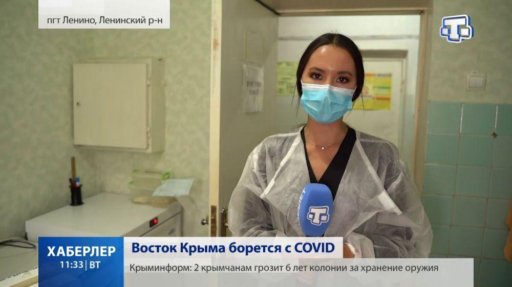 В ковидный госпиталь перепрофилировали центральную районную больницу в Ленино