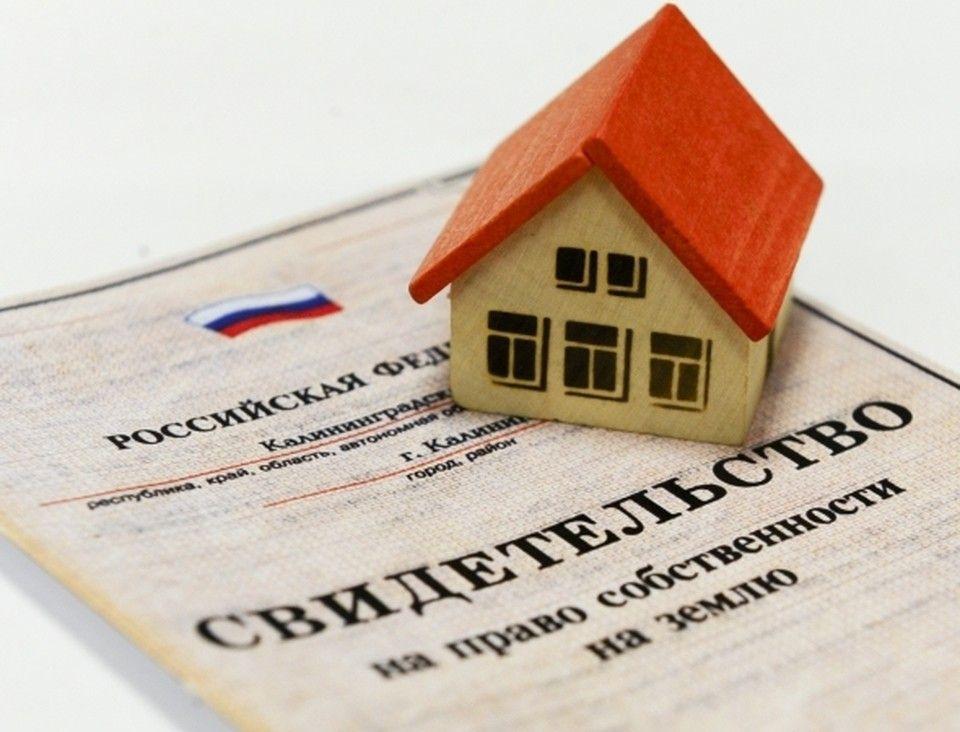 У владельцев земли в Крыму истекает срок дооформления участков