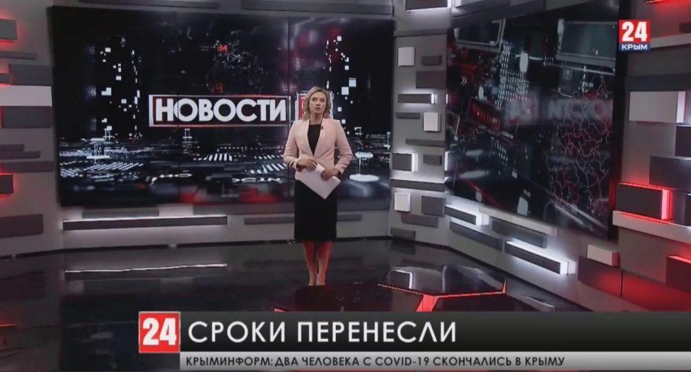 В Керчи подрядчик не успел достроить дорогу на улице Гаспринского вовремя