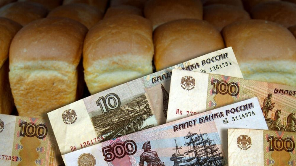 За назначением ежемесячной денежной выплаты для приобретения социально значимых сортов хлеба можно обратиться через портал госуслуг Республики Крым