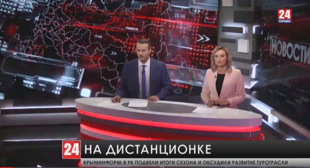 Крымский федеральный университет переводит студентов на дистанционный формат обучения