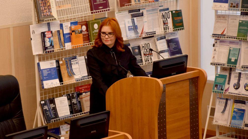 Олеся Харитоненко приняла участие во II Уральском экономическом форуме