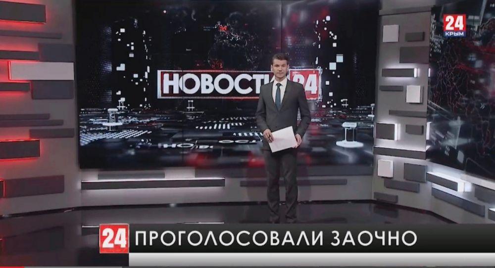 В Государственном Совете Крыма прошла внеочередная сессия