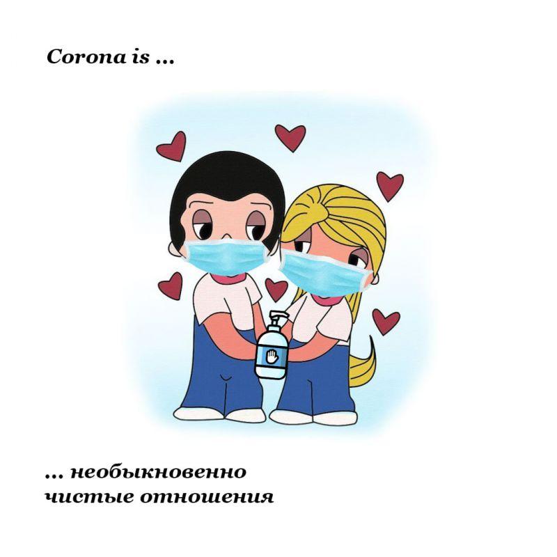 В Крыму создали серию забавных изображений о любви в период пандемии коронавируса