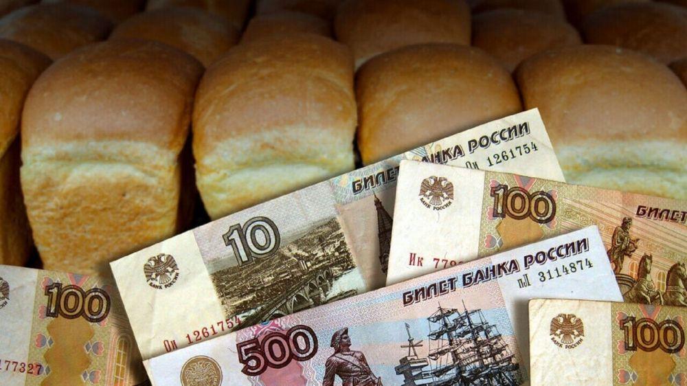 Минтруд РК: За назначением ежемесячной денежной выплаты для приобретения социально значимых сортов хлеба можно обратиться через портал госуслуг Республики Крым