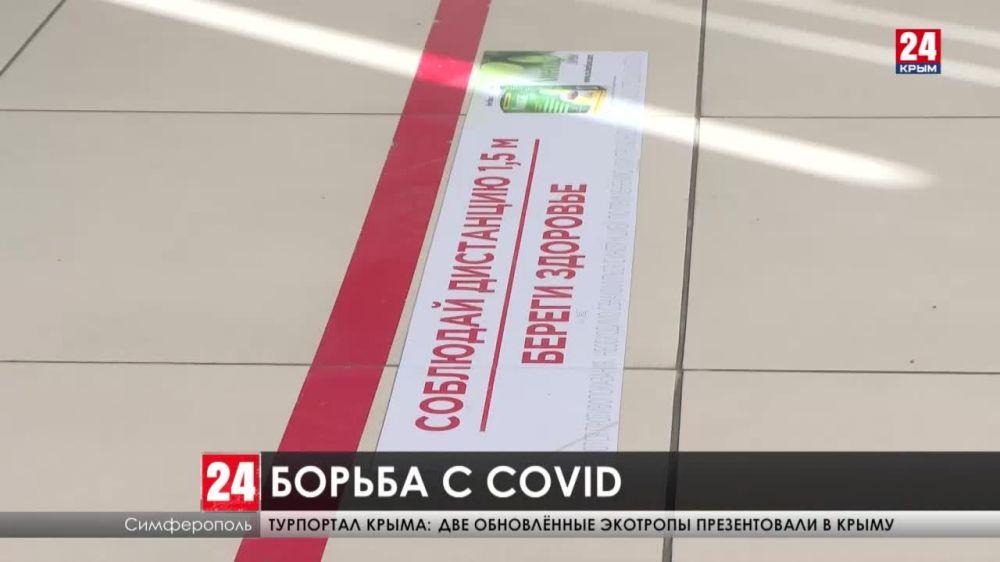 Министр здравоохранения Республики уже на этой неделе заступит на смену в седьмой больнице Симферополя