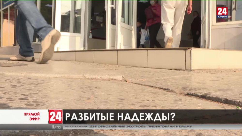 Пешеходные зоны Ялты разрушаются