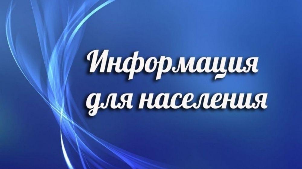 31 октября истекает срок подачи заявлений на компенсацию затрат на приобретение школьной формы детям из многодетных семей Крыма