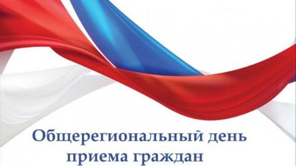 В Минприроды Крыма состоялся «Общерегиональный прием граждан»