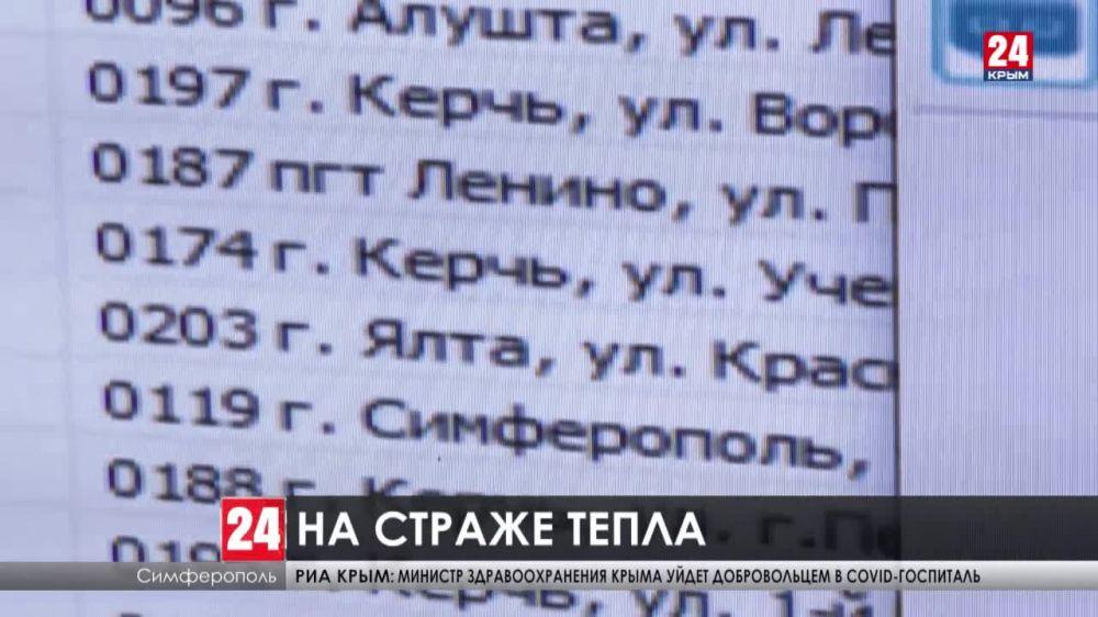 С началом отопительного сезона у крымской аварийно-ремонтной службы прибавилось работы