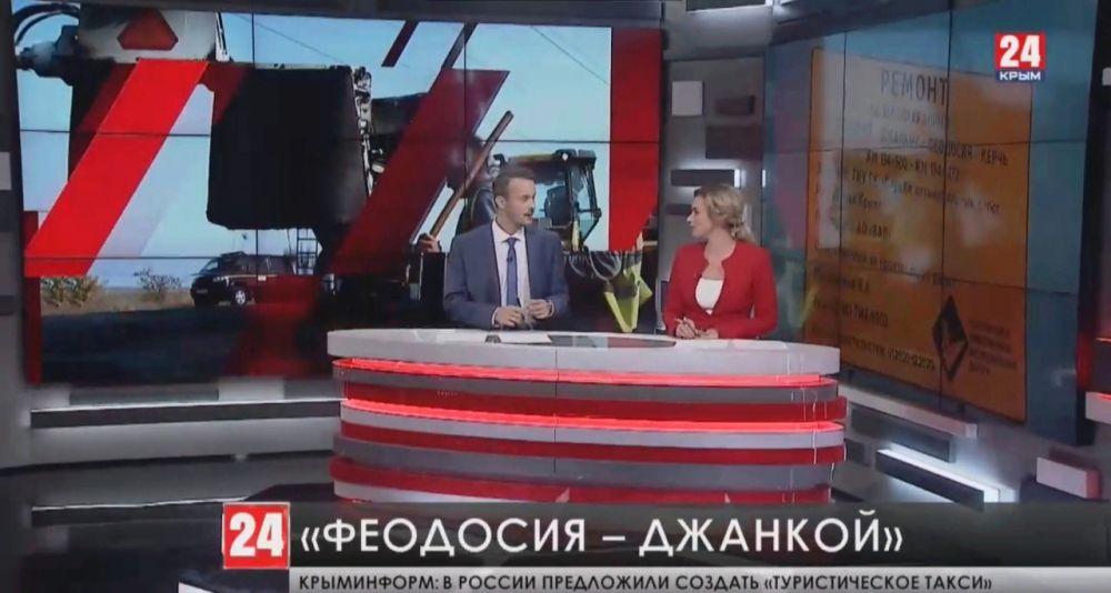 Рабочие закончили ремонт дороги «Феодосия – Джанкой»