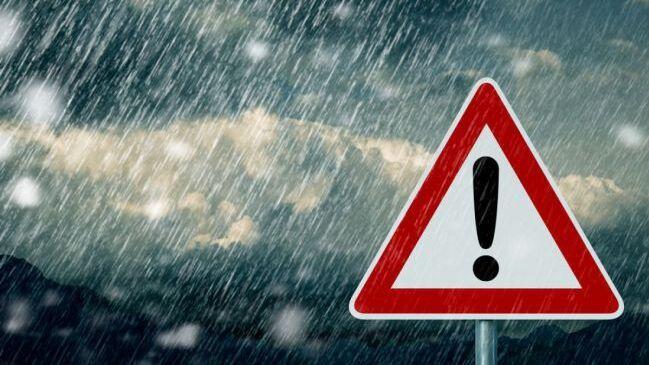 Экстренное предупреждение об опасных гидрометеорологических явлениях погоды