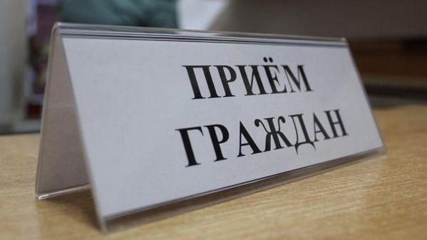 Итоги Общерегионального дня приема граждан в Инспекции по жилищному надзору Республики Крым