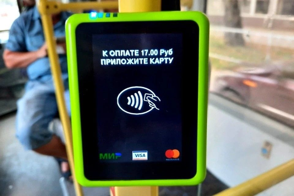 С ноября в общественном транспорте Крыма и Севастополя можно будет ездить со скидкой в 10 рублей