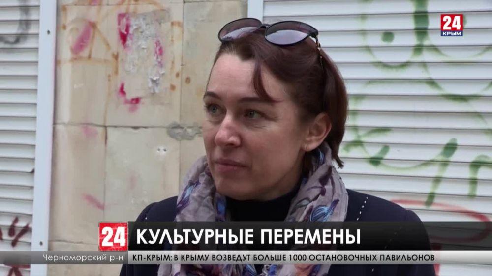 В Черноморском районе стартовал капитальный ремонт Домов культуры и музея