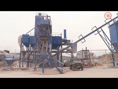 Государственный асфальтобетонный завод выпустил более 160 млн тонн асфальта (СЮЖЕТ)