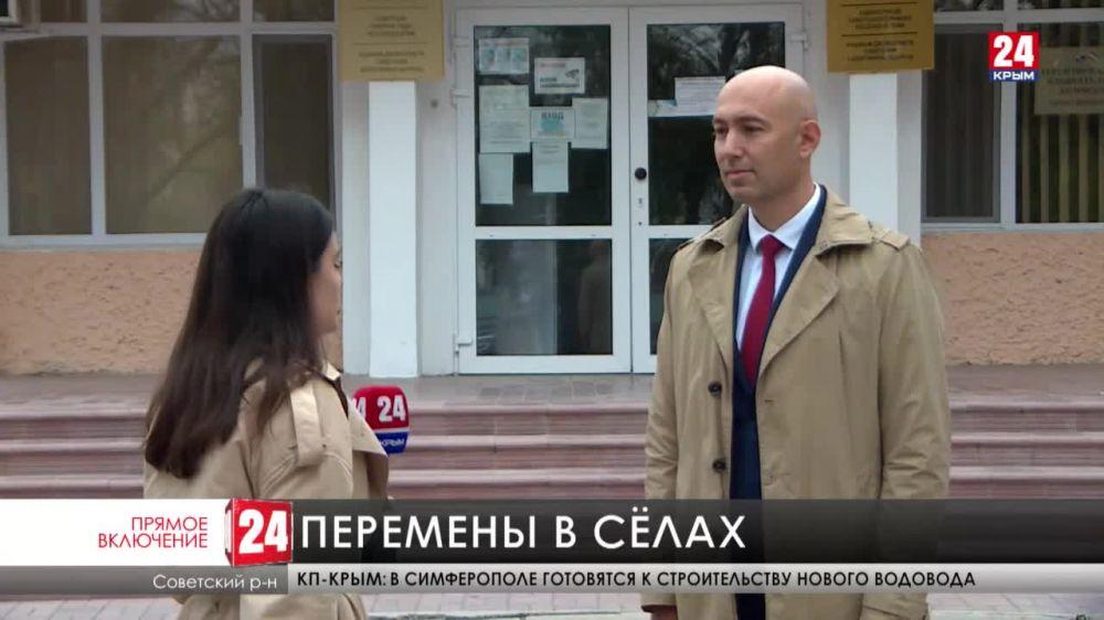 На востоке Крыма началось масштабное благоустройство сельских территорий