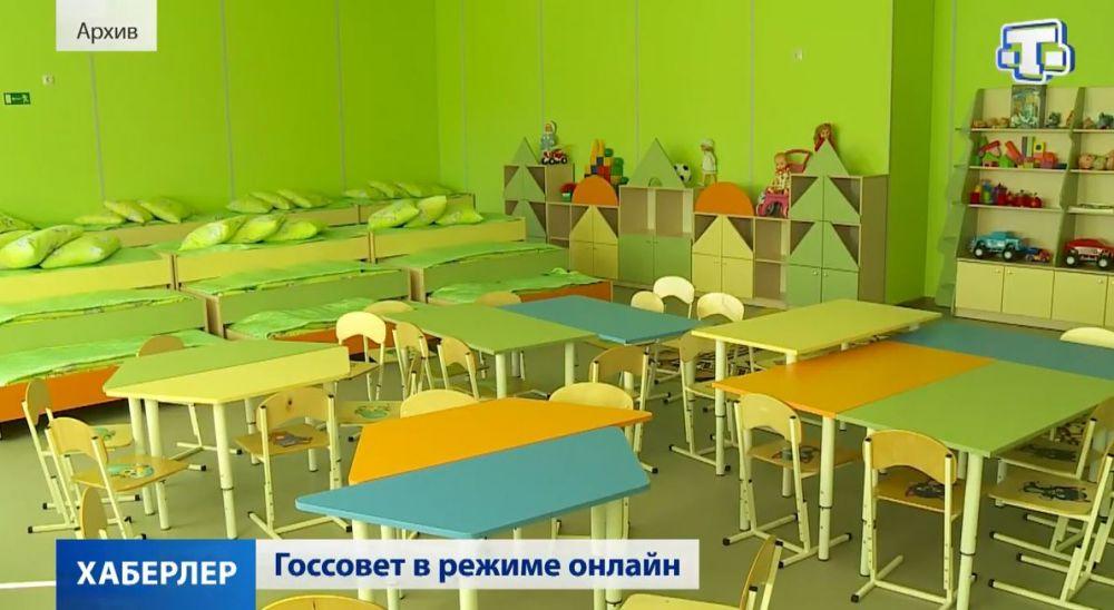 В Крыму подводят итоги внеочередной сессии Госсовета