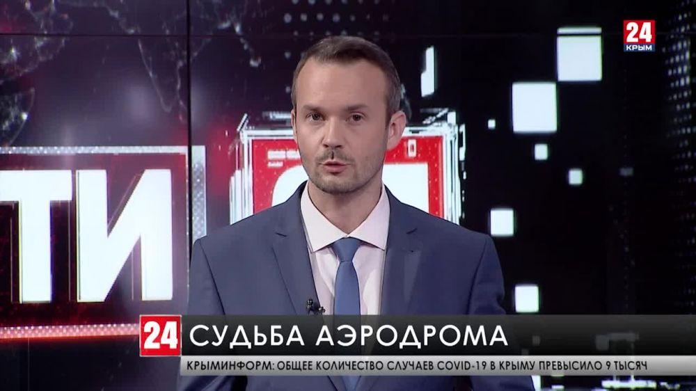 Глава Республики объяснил причину необходимости застройки аэродрома «Заводское»