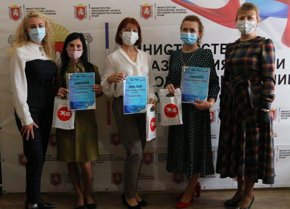 В Крыму выбрали лучших воспитателей
