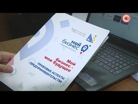 В Севастополе прошел третий чемпионат профмастерства среди инвалидов (СЮЖЕТ)