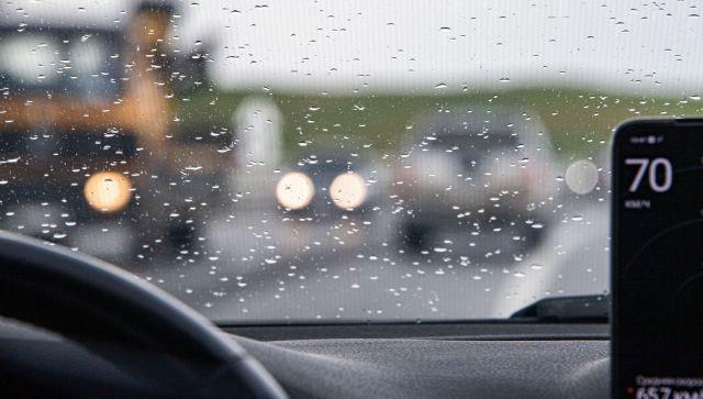 Туманы и дождь: прогноз погоды в Крыму на пятницу