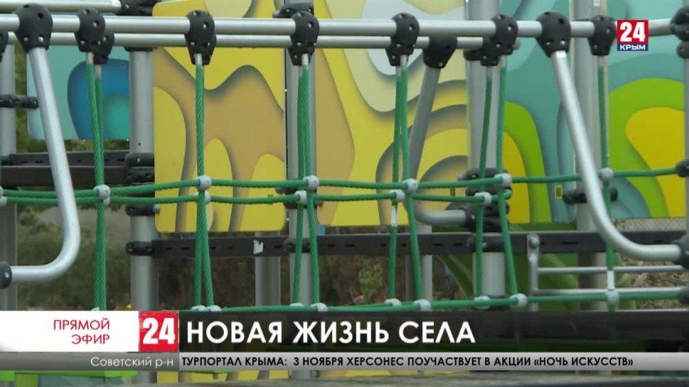 В двух районах Крыма завершается масштабное благоустройство