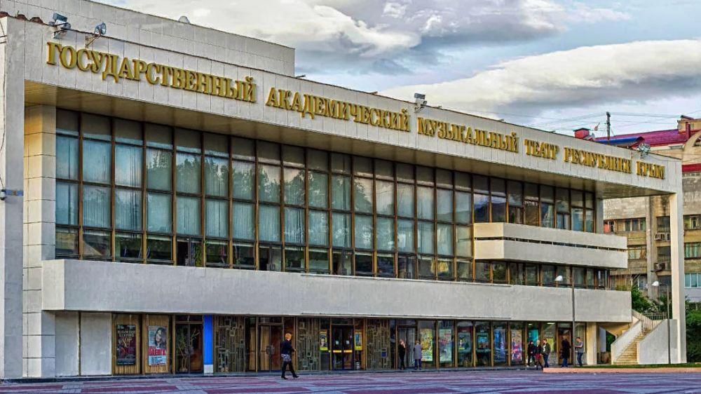 Государственный академический музыкальный театр приступил к работе над новой постановкой