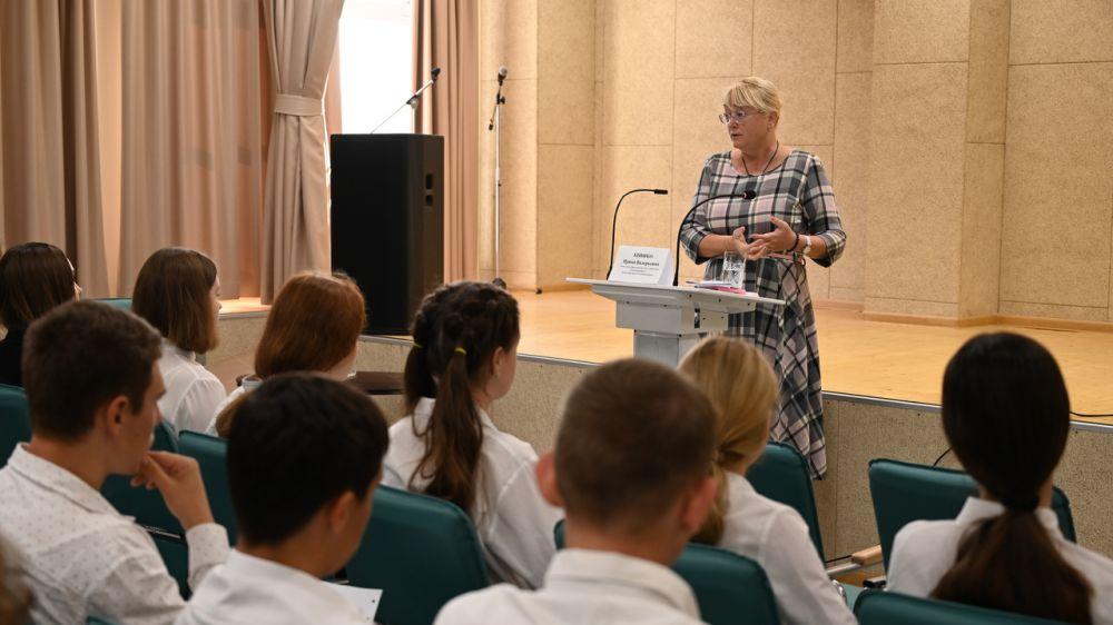 Ирина Кивико провела урок финансовой грамотности в МБОУ «Лицей» Симферопольского района