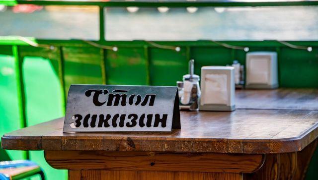 Едим или экономим? Что происходит с кафе и ресторанами в Крыму