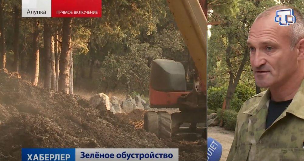 Почти 200 миллионов рублей потратят на ремонт парков в Ялте