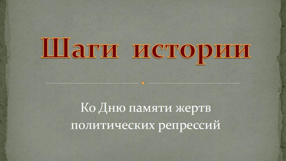 Республиканской крымскотатарской библиотекой подготовлен медиаобзор