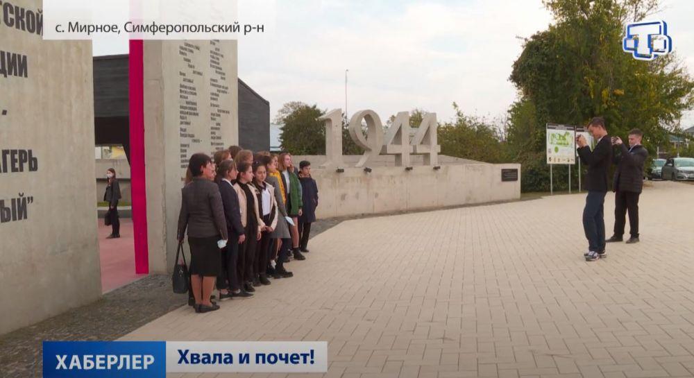 Торжественное награждение волонтеров наследия состоялось в селе Мирное