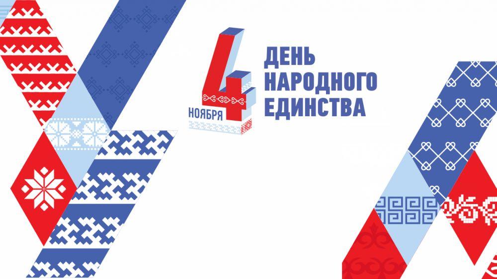В Госкомархиве состоится открытие выставки ко Дню народного единства