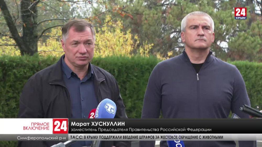 Марат Хуснуллин проверил, как решают проблему вододефицита в Крыму