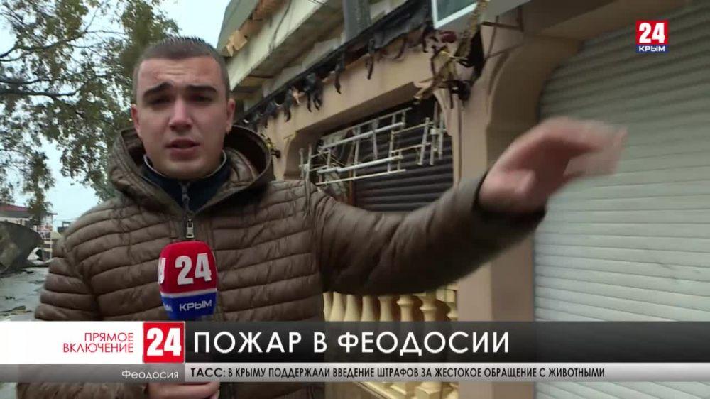 В Феодосии сгорели кафе рядом с военными санаторием