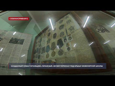 В Инженерной школе откроют музей Великой Отечественной войны