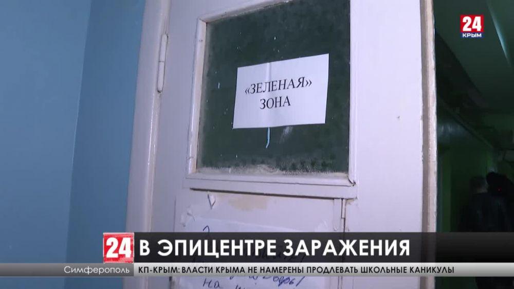 Министр здравоохранения Крыма стал волонтёром
