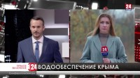 Вице-премьер российского правительства посетил место строительства водозабора
