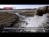 Вице-премьер России проверил, как решаются проблемы с водой в Крыму