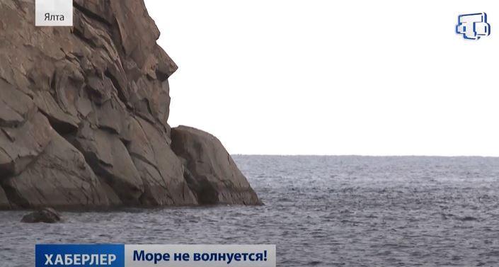 Сегодня отмечается Международный день Черного моря