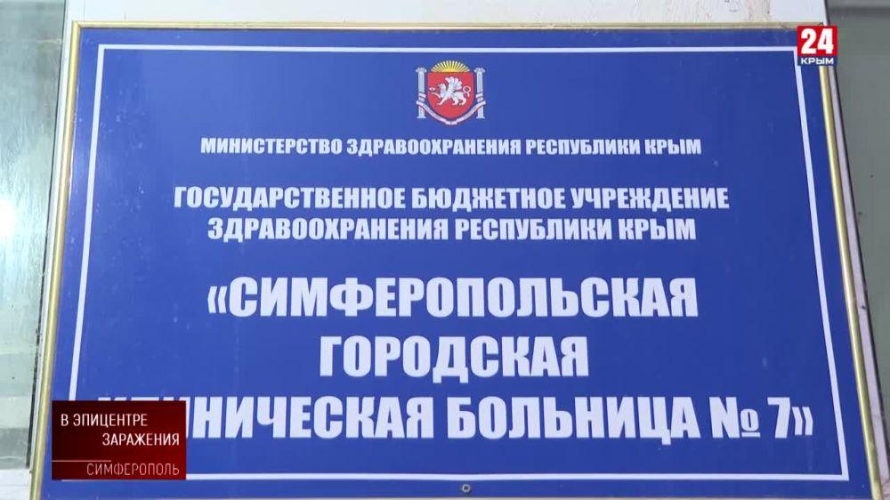 Министр здравоохранения Крыма несколько ночей в неделю будет простым волонтёром