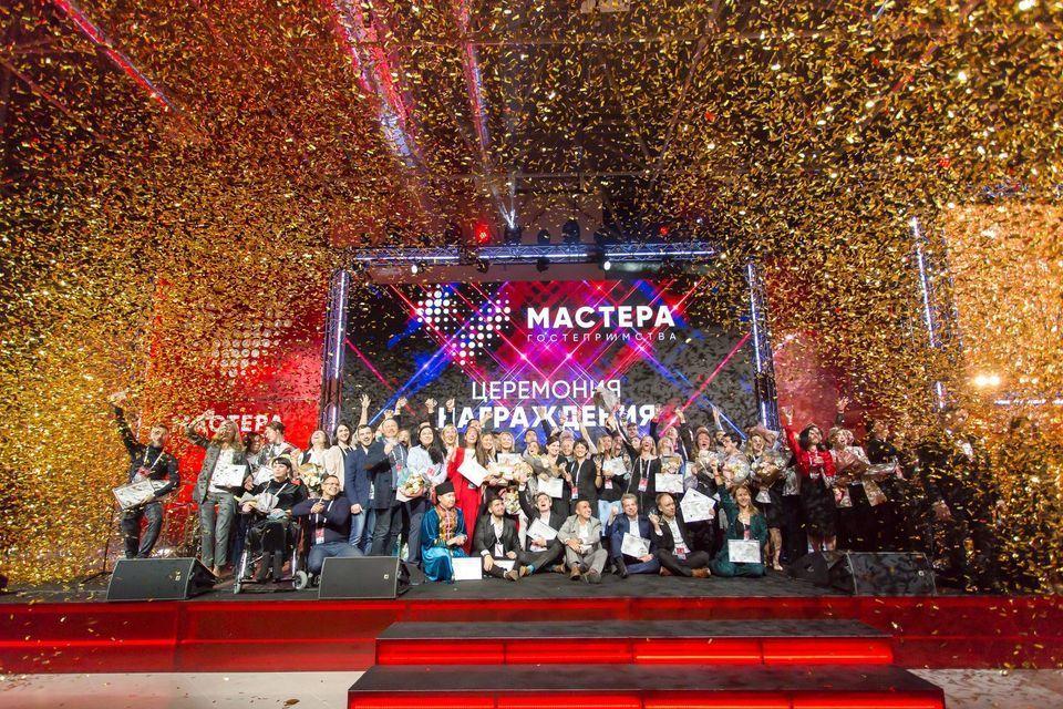 Севастопольцы победили во Всероссийском конкурсе «Мастера гостеприимства»