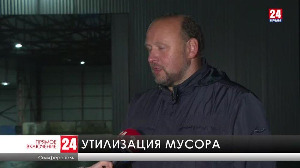 Завод по сортировке и переработке твердых коммунальных отходов на улице Жени Дерюгиной в Симферополе начнёт работать на следующей неделе