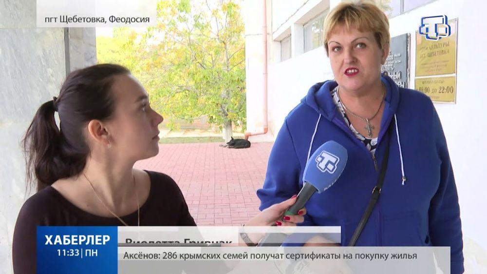 В селе Щебетовка Феодосийского округа реставрируют Дом культуры