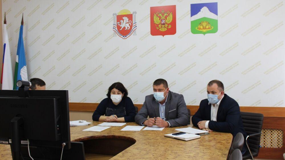 В администрации Белогорского района состоялось рабочее совещание с главами муниципальных образований района в режиме ВКС
