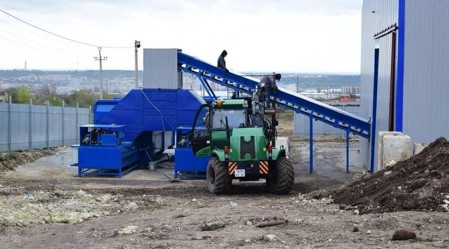 Завод по сортировке и переработке мусора заработает в Симферополе со следующей недели